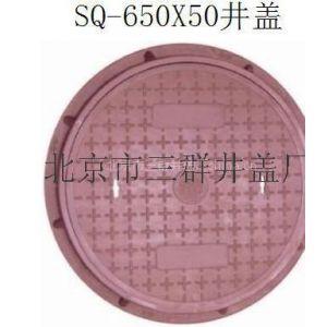 供应北京交通设施井盖/防盗路灯井盖/自来水井盖