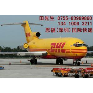 供应南山DHL留学文件国际快递,寄留学文件,EMS邮寄留学包裹到美国澳洲加拿大