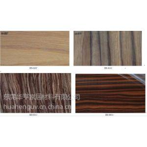 供应东莞华亨木纹亚克力面中密度纤维橱柜衣柜门板