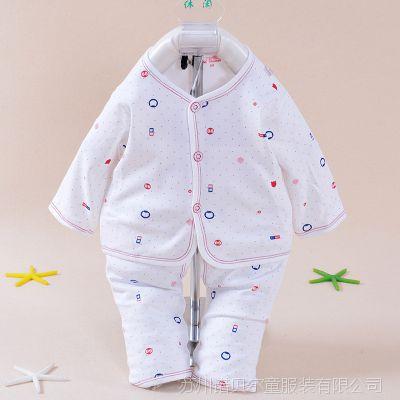 婴儿内衣套装 宜暖尔纯棉内衣两件套A6022 宝宝开档内衣