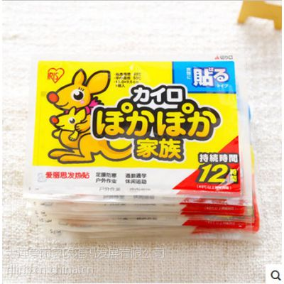 日本爱丽思IRIS 正品大号暖贴暖宝宝 袋鼠商标持有者 品质保证
