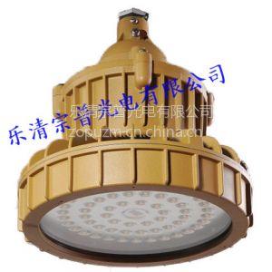 供应TG732B TG732B平台灯