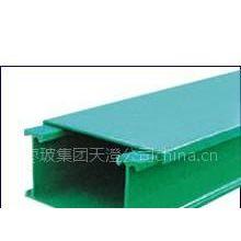 北京玻璃钢桥架呼和浩特包头乌海玻璃钢电缆桥架