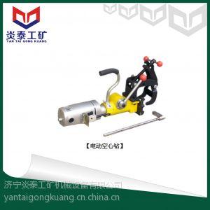 供应山东炎泰供应DGZ-32卧式型电动空心钻孔机