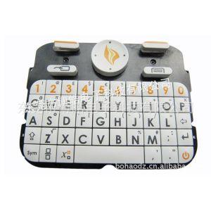 供应生产手机按键*全键盘按键|东莞导电胶按键厂|手机硅胶按键制品