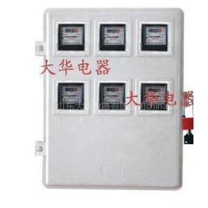 供应smc玻璃钢电表箱ABS塑料材质电力电表箱