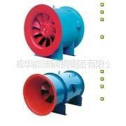 供应HL3-2A混流式通风机、PYHL-14A高温排烟混流式通风机
