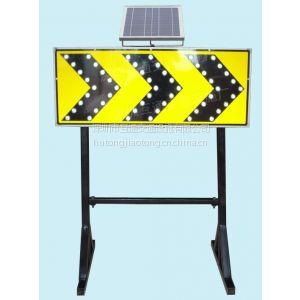 太阳能施工诱导标牌厂家、太阳能施工牌标牌价格、互通LED方向导向牌厂家