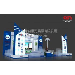 ★供应2015上海国际烘焙展览会特装展台设计搭建