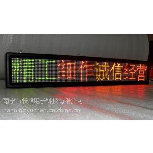 供应现货供-贵港LED显示屏室外LED显示屏