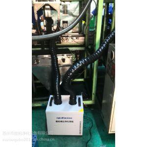 供应苏州焊接烟雾净化器