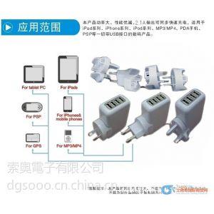 供应4口usb墙壁充电器3.1A快速充电器4个usb转接头充电器苹果三星黑莓小米手机充电器