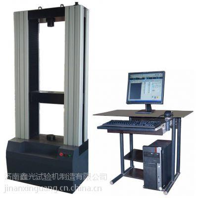 钢棒抗拉强度试验机(拉伸强度 弹性模量试验标准)(5吨-10吨-30吨-60吨任选)