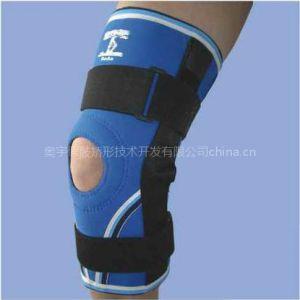 供应护膝(侧钢支撑)