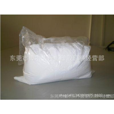 供应德国巴斯夫八溴醚 四溴双酚A(BDDP)PP,PS,PVC环保阻燃剂