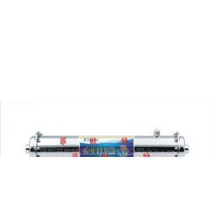 供应净水器十大品牌排名家用净水机代理厨房净水器菲欧特