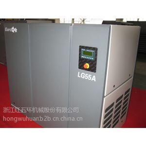 供应(红五环集团)LG55A节能螺杆空压机(台湾汉钟主机、直联传动)