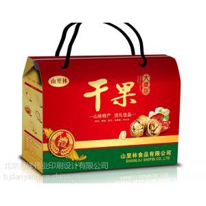 北京鸡蛋箱/北京纸箱厂