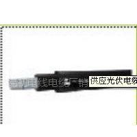 供应太阳能光伏电缆PV1-F1.5平方