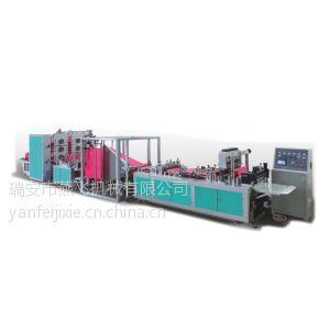供应YF-PB1200印刷制袋一体化无纺布制袋机