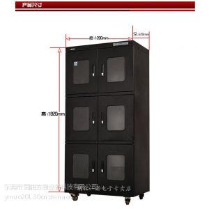 供应四川IC电子防潮箱 AKS-1400防静电干燥箱 全自动低湿除湿柜