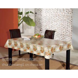 供应塑料桌布/广东塑料桌布厂家/厂家批发塑料桌布