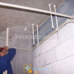 供应苏州冷热水管维修安装三角阀浴缸淋浴房漏水维修