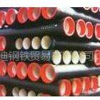 供应离心球墨铸铁管 球墨铸铁管 管件名称 价格表