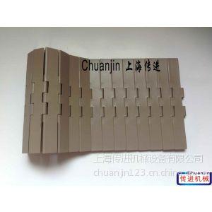 供应直销输送机配件【塑料5996网带、MCC2000网带、4809塑料网带】