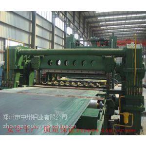 供应管道保温防腐专用铝卷 铝卷3003 h24