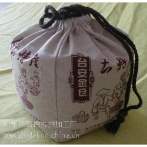 供应定做粽子袋-亚麻帆布束口粽子包装袋加工厂