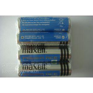 供应MAXELL R6C蓝色万胜电池5号碳性