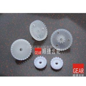 供应塑胶齿轮 冠齿轮,玩具齿轮