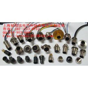 4针4孔5针5孔 90度弯针航空插头插座|PCB板焊接及配套插头