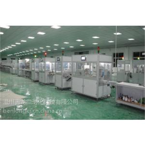 浙江奔龙自动化C68精益生产线 小型断路器自动化生产线