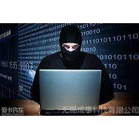 供应上海地区什么加密软件用?信护宝给您提供全方位信息安全服务