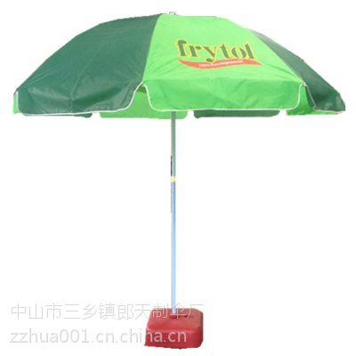 中山雨伞厂家供应 雨伞定制52寸太阳伞//户外遮阳伞