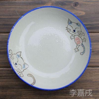 批发伊贺烧和风系列招财猫餐具4入套装陶瓷盘【可定制加印logo】