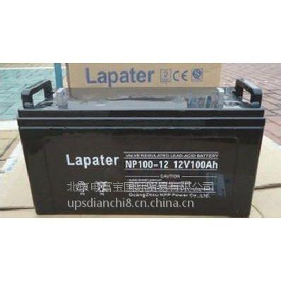 拉普特蓄电池 Lapater蓄电池 拉普特电池 拉普特蓄电池代理销售