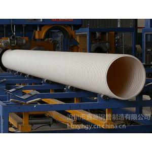 供应双臂波纹管 给水煤层气管道 pvc给水管道 波纹管