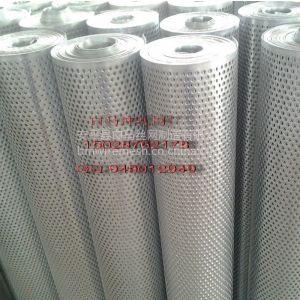 供应镀锌多孔板(中央空调通风设备专用)