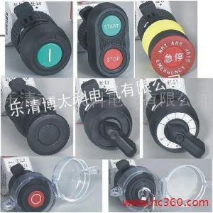 供应防爆按钮 配套壳体 IP65 国产博太科出品