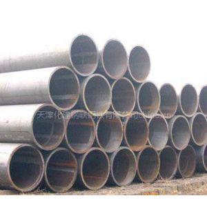 供应大口径薄壁焊管