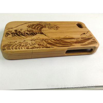iphone木质手机壳、手机保护套、竹木材质