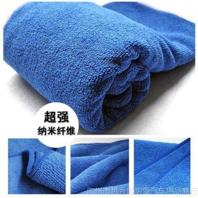 洗车毛巾 擦车巾 超细纤维擦车巾 加厚洗车超大号毛巾 160*60cm