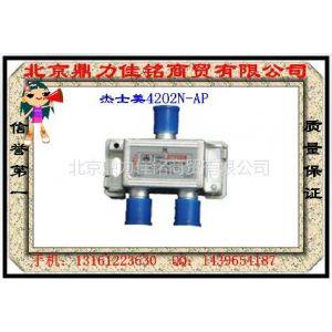 供应杰士美二功分器4202N-AP 杰和兴2功分器4202AP(JESMAY/JEFFERSON)
