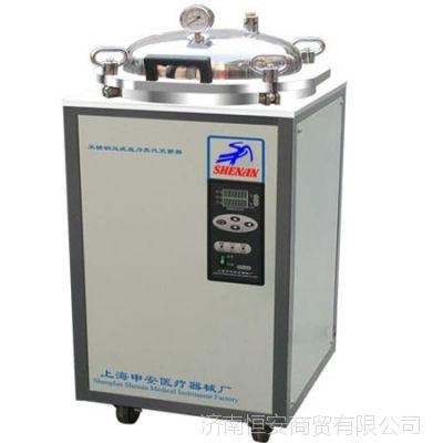 上海申安立式灭菌器LDZX-30FB 8年诚信通老店 低价促销