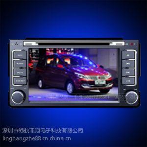 供应供应北汽威旺M20原厂改装专用DVD导航