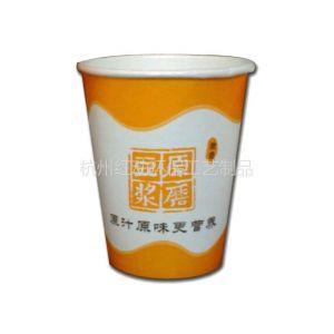 供应杭州纸杯-饮水杯、热饮杯、冷饮杯、奶茶杯等纸杯订做-杭州红动贸易有限公司生产10