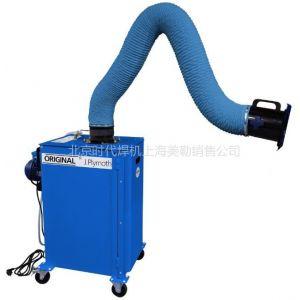 瑞典阿尔法脉冲反吹型移动式烟尘净化器 1200风量焊接烟尘过滤器